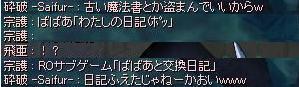 f_20081008185047.jpg