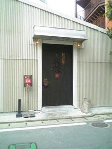 ―麺劇場―【玄瑛】