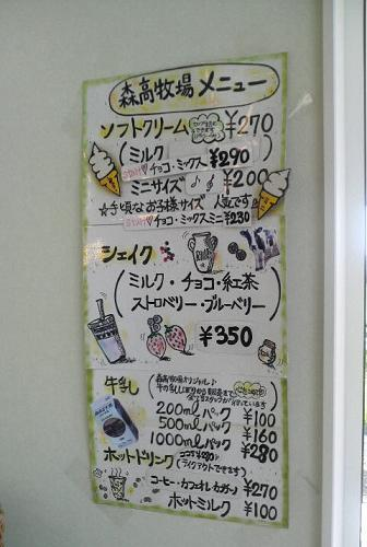 moritaka2.jpg