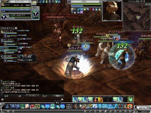 rappelz_screen00000011.jpg