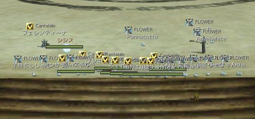 rappelz_screen00000022.jpg