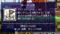 Maple270.jpg