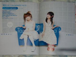 Pick1_2.jpg