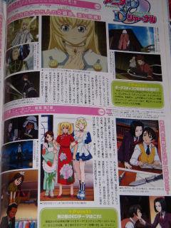 anime6_3.jpg