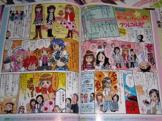 anime6_5.jpg