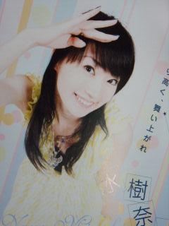 hm3_nana.jpg