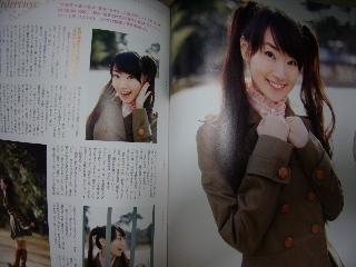 hm3_nana_twin.jpg
