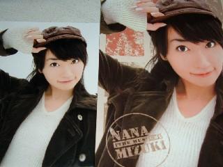 nana_museum.jpg