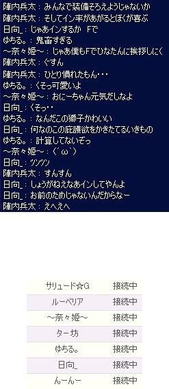 20090829_02.jpg