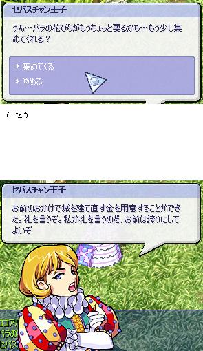 20090908_02.jpg