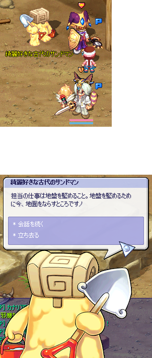 bl2009051002.png