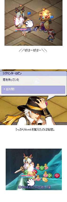 bl2009051003.png