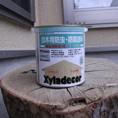 キシラデコール