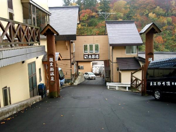 PA100035.JPG後生掛温泉.jpg