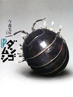 20050126111346.jpg
