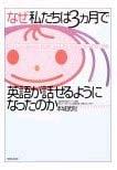 20050930091020.jpg