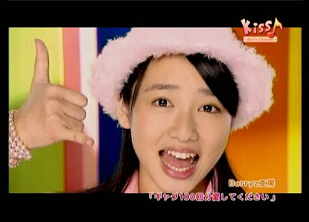 PV_gag100_maasa002.jpg