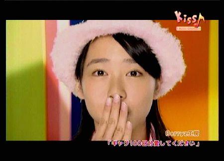 PV_gag100_maasa003.jpg