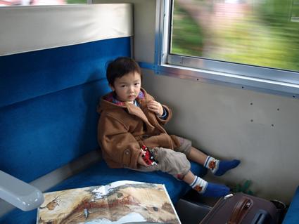 電車で帰ろうs