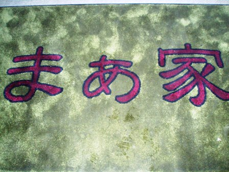 002_20090913143401.jpg