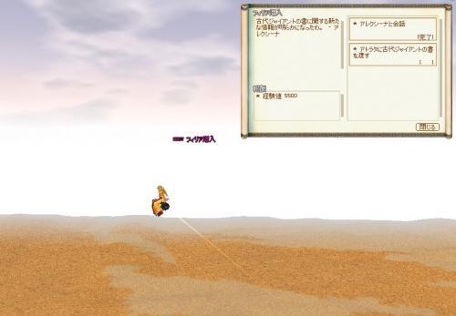mabinogi_2009_05_04_007_convert_20090505091522.jpg