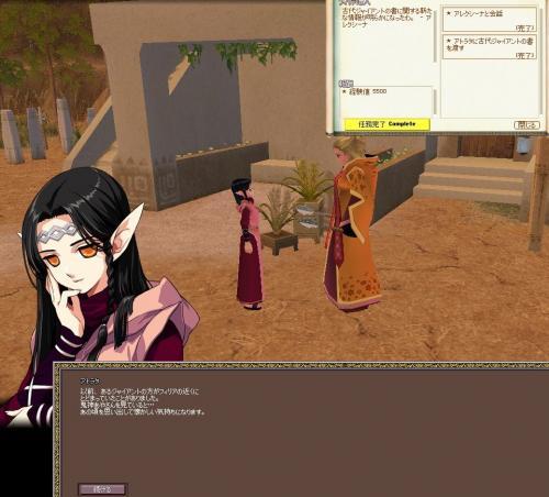 mabinogi_2009_05_04_009_convert_20090505091819.jpg