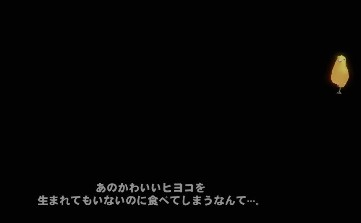 mabinogi_hiyokoko1.jpg