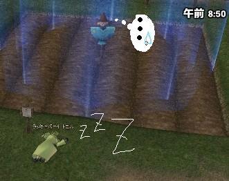 mabinogi_ryouri3_nemu.jpg
