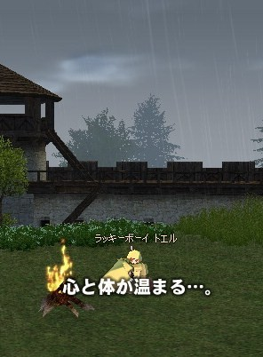 mabinogi_tamago4.jpg