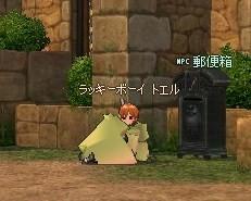 mabinogi_tomato11.jpg