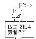 Mach0.9