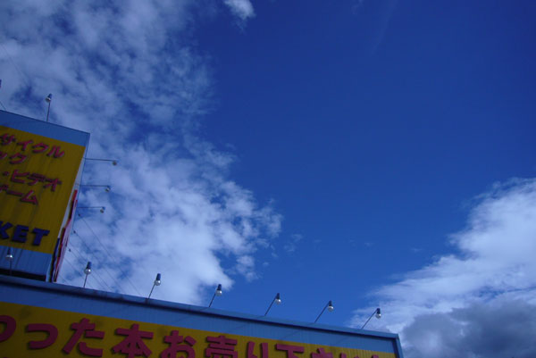 20060916.jpg