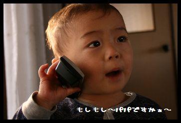 satsukikouki 427