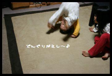 satsukikouki 561