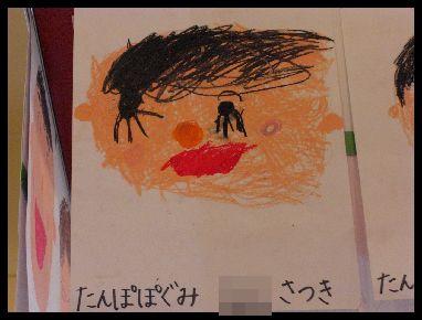 satsukikouki 597