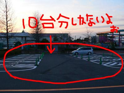 Super GT 開幕戦・FCJ 開幕戦・第2戦