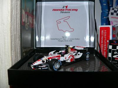 06年ベルギーGP優勝記念モデルカー