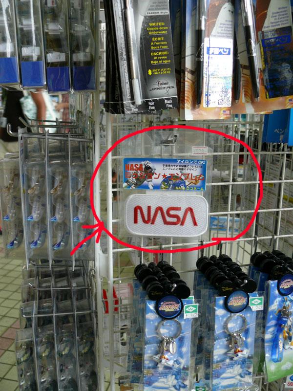NASAっぽいワッペン