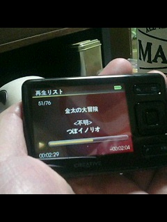20080106000125