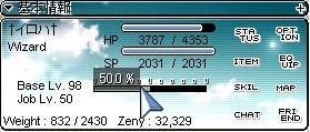 20060805031946.jpg