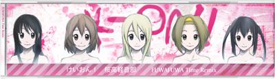 fuwa002