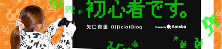 yaguchiblog