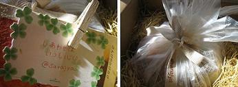 saraさんのコトバとすてきな包装☆