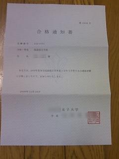 Ts3a0183.jpg