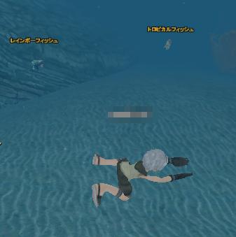 今って平泳ぎの泳法変わったんだよね?