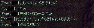 偽おしゃれ会話1