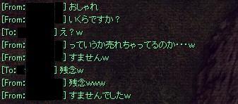 偽おしゃれ会話2