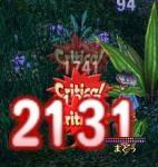 3クリティカル5
