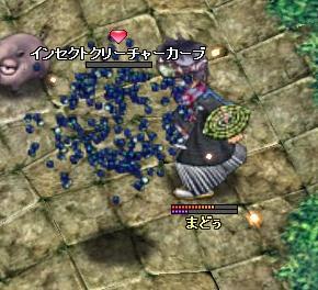 インクリカーブ撃破4