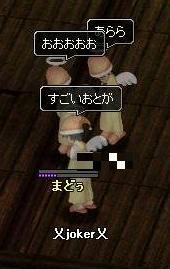 天使×3in海賊